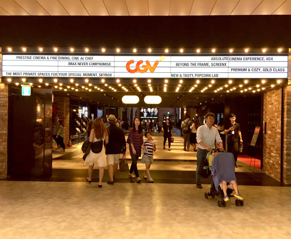 CGV Entrance