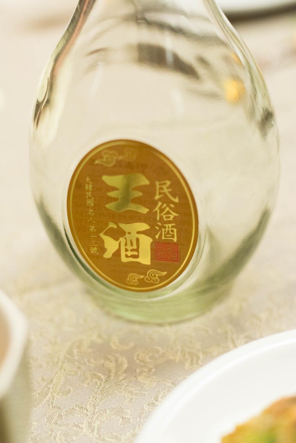 20130111- Seokparang00512
