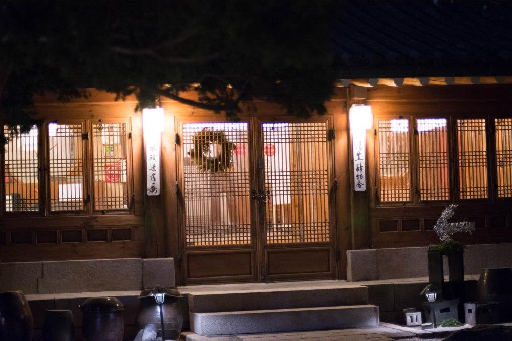 20130111- Seokparang00555